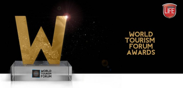 Dünya Turizm Ödülleri